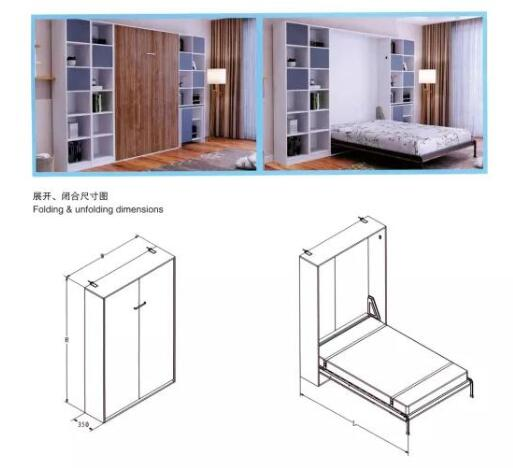 Murphy Wall Bed Mechanism